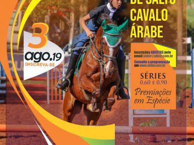 Copa Nacional de Salto do Cavalo Árabe 2019 – 03.08.19