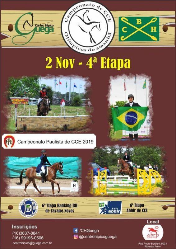VI Etapa de CCE 2019, Campeonato Paulista, Olímpicos do Amanhã